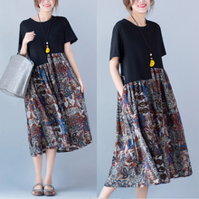 2017 original design plus size maternity clothing  fluid patchwork one-piece dress short-sleeve plus size casual long skirt