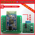 Bluetooth power amplifier board module AUX audio receiver BK8000L stereo dual 5W speaker audio amplifier