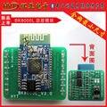 Placa de amplificador de potência do bluetooth módulo receptor de áudio AUX BK8000L estéreo dupla 5 W speaker amplificador de áudio