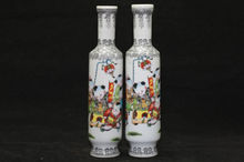 2 Exquisite Chinese antique hand-painted floral pastel porcelain vase