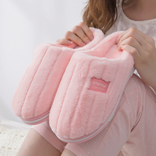 New Women's Thick-soled Slippers Winter Indoor Warm Couple Plush Cotton Slippers Shoes Lovely Soft Flat Home Fleece Slippers halluci pink cute superstar home slippers women shoes polar fleece winter keep warm pulsh indoor slippers simple couple shoes
