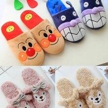 Anpanman baikinman мультфильм тапочки зимние теплые домашние хлопковые туфли мягкие плюшевые игрушки милые домашние тапочки подарки для любого пола