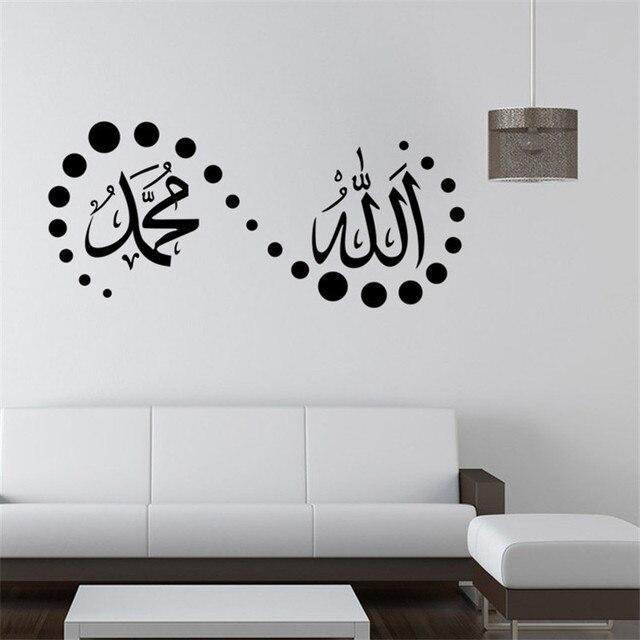 57*25.5 cm Moslim Islamitische Muurstickers Tekst Art Religie ...