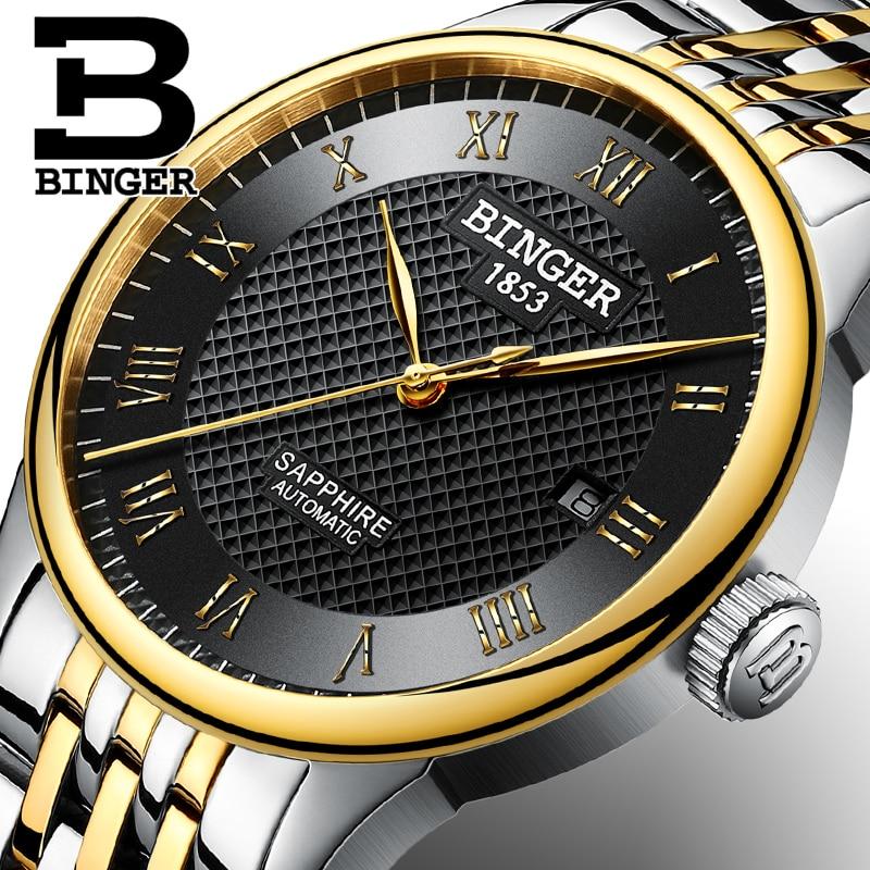 Switzerland BINGER watches men luxury brand sapphire waterproof swim self-wind automatic winding Mechanical Wristwatches B-671-4