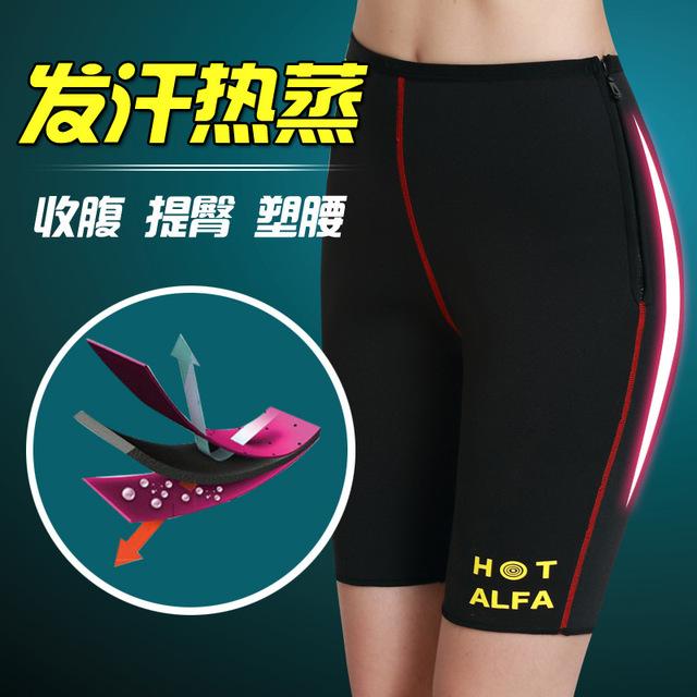 Hot saleAlfa mulheres cintura corset butt lift shaper cintas shapers do corpo barriga tuck emagrecimento calças bunda levantador emagrecimento cueca
