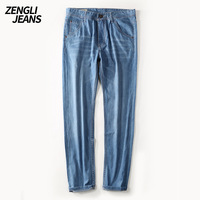 ZENGLI Fashion Summer Men S Jeans Thin Loose Breathable Pants Youth Casual Male Denim Trousers Plus