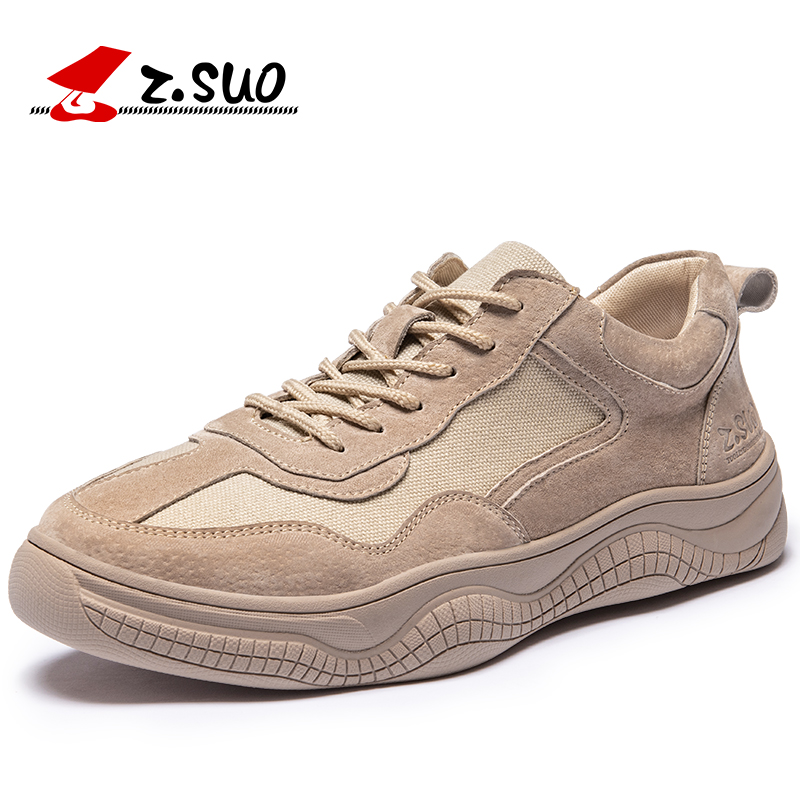ZSUO Brand High Quality Natural Leather Canvas Casual Shoes Men Height Increasing 4 CM Fashion Men
