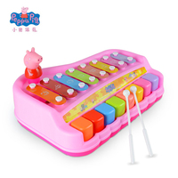 Peppa George Pig New Children Musical Instruments Toy Knock Piano Intelligence Education Christmas New Year 2018 Gifts For Kids