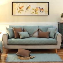 Одноцветная Современная диванная подушка универсальная Нескользящая диванная полотенце Скандинавское всесезонное диванное покрывало спинка полотенце секционная диванная покрывало