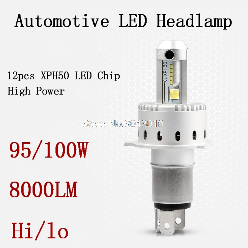 HochiTech High Power Car Headlight H4 hi beam and low beam all in one 6000K LED light 100W 8000LM Cree Chip Auto Bulb headlamp all in one high low beam version of x7 led light source h13 car styling headlight 60w each bulb 6000k 4800lm icarmo