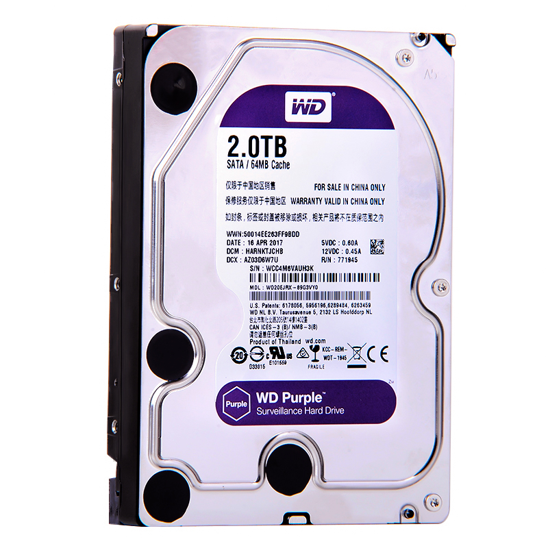 WD Purple 2TB HDD 64MB SATA 6 Gb/s1 3.5 Surveillance Internal Hard Drive for video recor ...