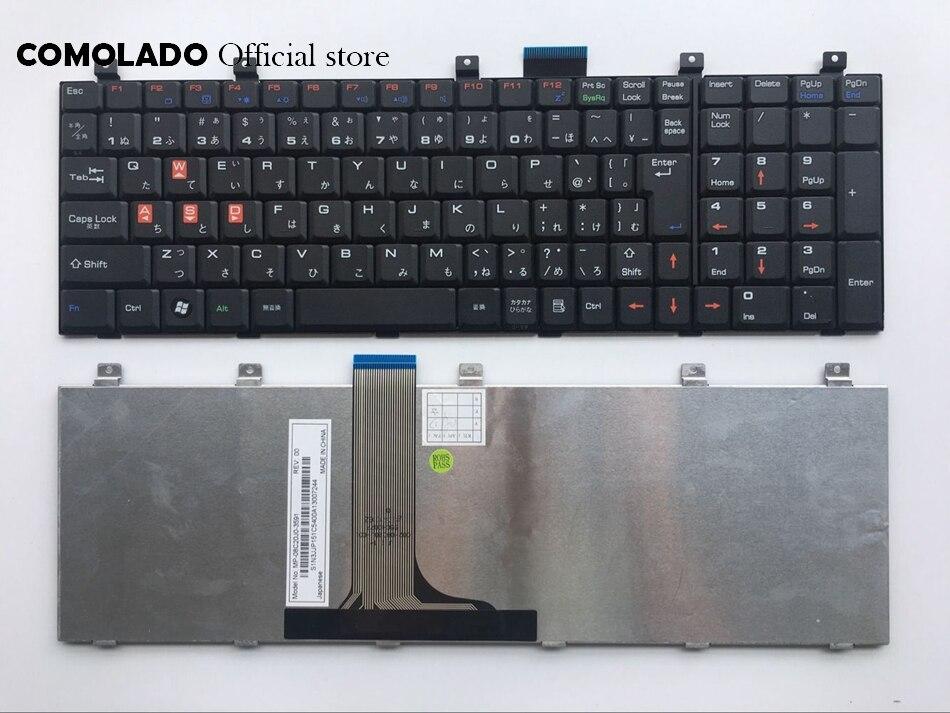 JP Clavier Japonais Pour MSI GX620 CR500 CR600 CR720 CR610 EX600 EX625 M662 M670 1600 1656 VX600 CX500 noir clavier JP Mise En Page
