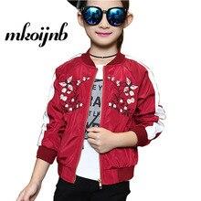Girls Kids Zipper Jacket Outerwear Spring Girls Flowers Jackets For Cotton Children Clothing 5 6 7 8 9 10 11 12 13 14 15 Years недорого