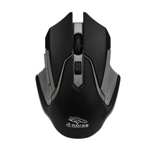 Reliable Elegant and ergonomic design 2.4GHz Wireless Optical Mouse/Mice + USB 2.0 Receiver For PC Laptop