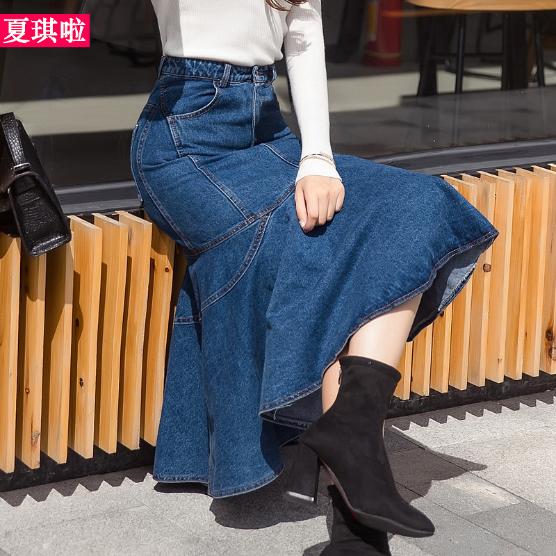 Free Shipping 2018 New Fashion Long Mid-calf Denim Jeans Skirts For Women Plus Size S-2XL Mermaid Style Skirts Spring And Summer hudson new women s size 28 black luna crop super skinny denim jeans $235 258