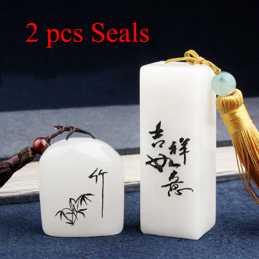 2 pçsset Tradicional Chinesa nome selo selo
