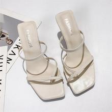 Klasyka wysokie sandały na obcasie kobiety pasek białe sandały damskie modne buty wsuwane sandały na cienkim obcasie seksowne sandały damskie letnie buty tanie tanio Dla dorosłych Kapcie RUBBER Stałe SUM-514-25 Lato Poza Syntetyczny Pasuje prawda na wymiar weź swój normalny rozmiar