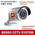 4MP câmera Full HD 1080 P POE câmera IP DS-2CD2032-I DS-2CD2042WD-I substituir DS-2CD2035-I DS-2CD2032-I 2cd2032f ds-2cd2032 DS 2CD2032