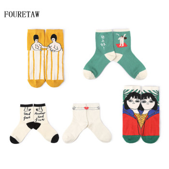 1 Pair High Quality Cute Japanese Ukiyoe Style Famous Oil Painting Design Women Girls Socks Casual Cotton Street Fashion Socks