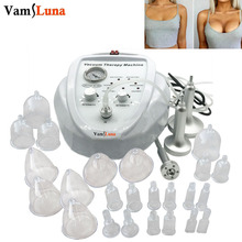 Vacuum Treatment Machine For Slimming Lymphatic Drainage, Breast Chest Massager Enlargement Enhancement & Butt Lifting