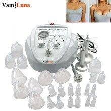 Аппарат для вакуумного массажа для Насадки-банки для массажа груди, спины, бёдер, ног, ягодиц