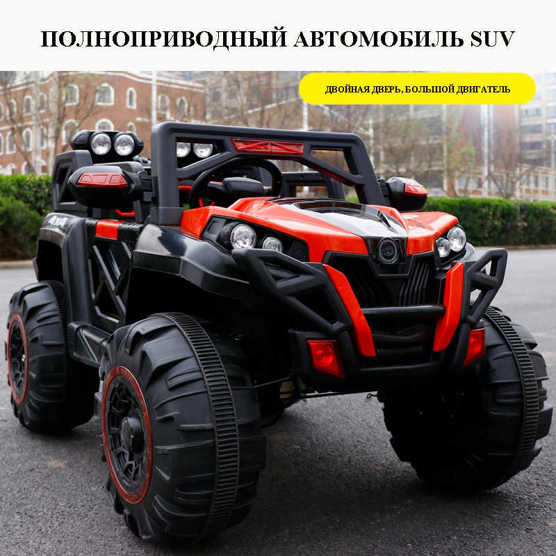 eed4305df90f ... Super big Kids four-wheel drive electric car remote control toy shock  absorption electric SUV ...