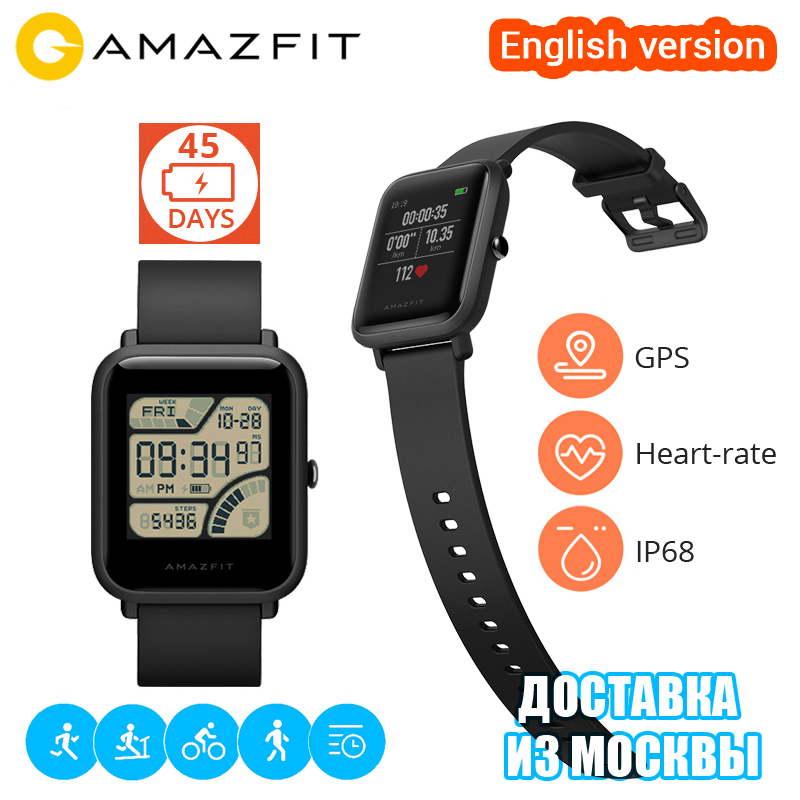Xiaomi Huami Amazfit Bip Smart Watch GPS Smartwatch Android iOS Heart Rate Monitor 45 Days Battery Life IP68 Always-on Display(China)