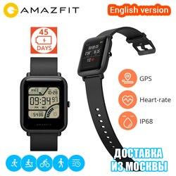 Xiaomi Huami Amazfit Bip Smart Watch GPS Smartwatch Android IOS Heart Rate Monitor 45 Hari Baterai IP68 Selalu pada Layar