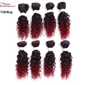 Image 4 - 8 14 นิ้ว Jerry Curl Synthetic Hair SEW ในส่วนขยายของผม Ombre Weft 8 ชิ้น/แพ็ค Golden Beauty