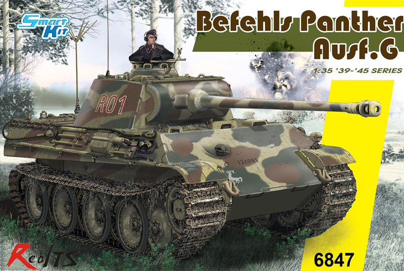 RealTS DRAGON 6847 1/35 Pz.Bef.Wg.V Panther Ausf.G