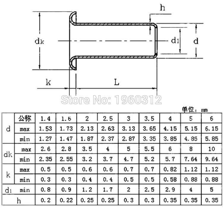 100 pc 500 個 M0.9 M1.3 M1.5 M1.7 M2 M2.5 M3 M4 GB876 管状リベット真鍮中空リベットナットダブル両面ない銅 PCB 爪