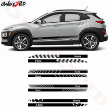 Car Side Skirt Stickers Racing Lattices Stripes Auto Body Door Accessories Sticker Vinyl Decals For Hyundai KONA 2017-2018 цена и фото