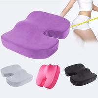 Travel Seat Cushion Coccyx Orthopedic Memory Foam U Seat Massage Chair Cushion Pad Car Office Massage