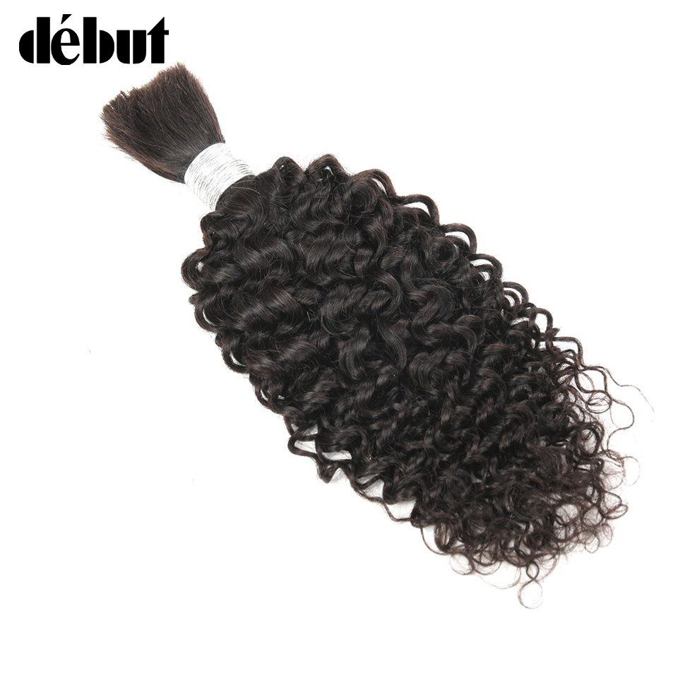 Debut Hair Bulk 10-30 Inch Human Braiding Hair Bulk No Weft 1PC Remy Brazilian Curly Wave Bulk Hair Extension Crochet Free Ship