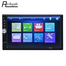 Rectangle 7012B 2 Din font b Car b font Video Player 7 inch Auto font b