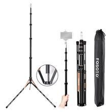 Fusitu FT 220 탄소 섬유 라이트 스탠드 헤드 소프트 박스 사진 스튜디오 Led 사진 조명 삼각대 플래시 우산 반사판