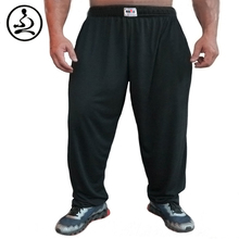 Männer Bodybuilding Baggy Pants Für Lose Bequeme Workout Hosen Lycra Baumwolle Hohe Elastische Für Fitness, M, L, XL