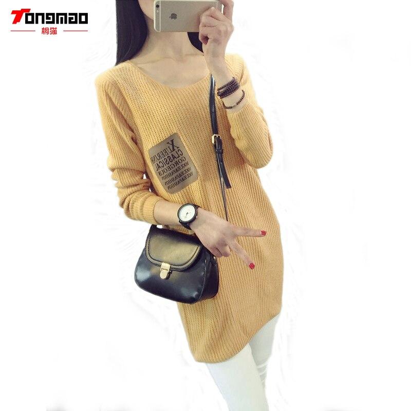 TONGMAO2017 Nový dámský zimní svetr kulatý výstřih kapsa jednobarevné pruhy svetr s dlouhými rukávy svetr divoký spodek svetr