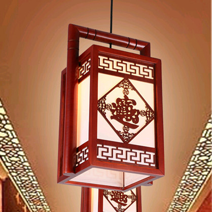 Chinese antique carved bring in wealth pattern wood art frame Pendant Lights E27 square lamp for corridor&porch&stairs MYR029