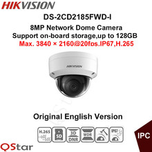 Hikvision Original English Surveillance Camera DS-2CD2185FWD-I 8MP Dome CCTV IP Camera H.265 IP67 1K10 POE on-board storage 128G