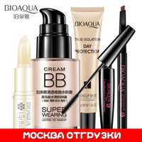 Bioaqua bright cosmetics makeup set lip balm bb cream eyebrow pencil mascara cream makeup base 5pcs.jpg 200x200