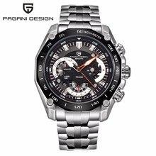 Hombres Nueva Llegada de La Manera Classic Top Brand Pagani Diseño Reloj de Cuarzo Multifunción Relojes Deportivos Militar Relogio masculino 2016