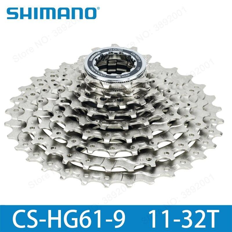 Shimano CS-SPROCKET SPACER 7-Vitesse 3.15 mm