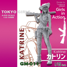 1/35 Resin kits Tokyo Beauty Girl Soldier Series Self-assembled (50mm)A-040