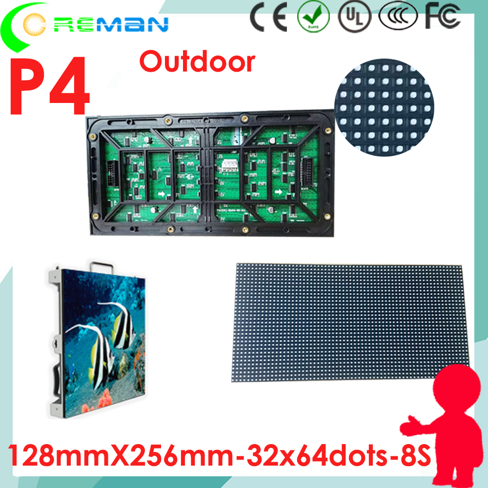 Free shipping latest outdoor p4 led screen module in the market diy led video message sign parts led dot matrix 128x256 16x32p