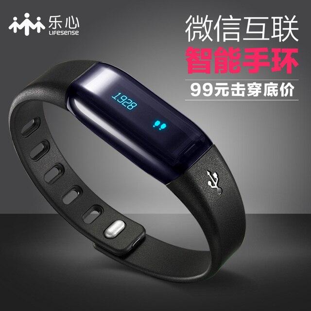 free shipping lifesense mambo bluetooth4 0 health bracelet smart rh aliexpress com mambo watch user manual mambo-1 user manual