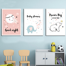 Cute Greetings Cartoon Decorative Poster Baby Bedroom Decoration Wall Art Canvas Painting Home Picture Decor