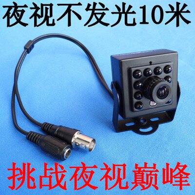 ФОТО HD Wide View Angle Mini Surveillance Camera 1200TVL Not Glowing Night Vision 10M Mini Camera