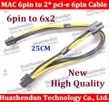 Бесплатная доставка Mac Pro/G5 мини MAC 6pin к 2 * pci-e 6pin видеокарты силового кабеля поддержка 8800GT 4500 gtx285 HD4870 HD5770 HD5870