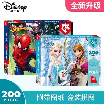 Disney Toy Story Marvel Puzzles The Avengers Infinity War Paper Puzzle Movie Characters Version Jigsaw for Children&Adult